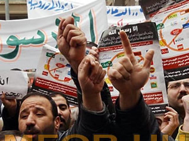 Tiltakozás az arab világban