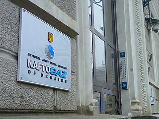 Bezárja az ukrán Naftogaz a budapesti irodáját