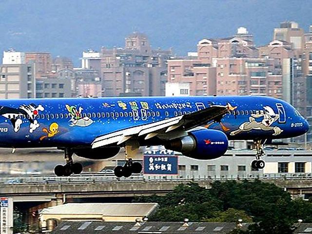 Kipingált repülők
