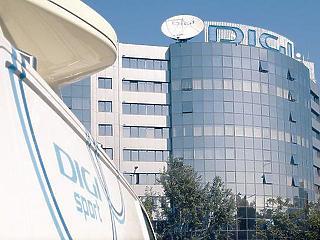 Piacvezető lett a Digi, idén 12-15 milliárdért fejleszt