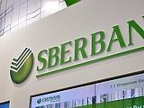 Felfüggeszti a jelzáloghitelezést az egyik hazai bank