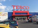 A Tesco Budapestre hozza regionális szolgáltató központját