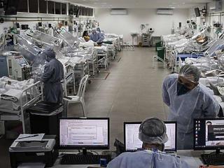 Átlépte a 17 milliót a koronavírus-fertőzöttek száma