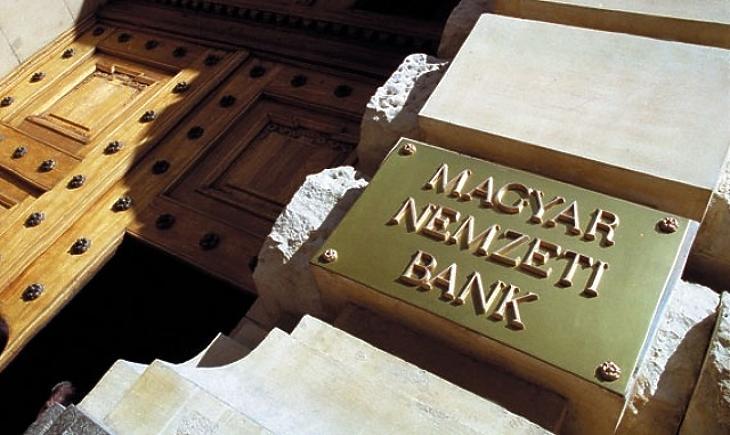 Ha a hónap negyedik keddje, akkor kamatdöntés. Fotó: MTI