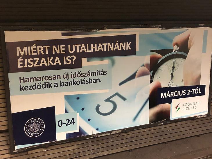 MNB-hirdetés a metróban. Fotó: Mfor.hu