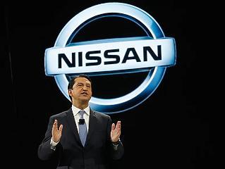 Lemondott a Nissan kínai piacokért felelős vezetője