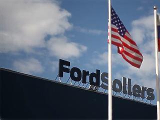 Bezárja oroszországi gyárait a Ford, csaknem 2 ezer ember veszti el az állását